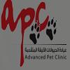 Advanced Pet Clinic