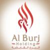 Al Burj Holding