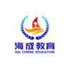 Zhejiang Haicheng Education Technology Co., Ltd