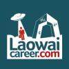 LaowaiCareer-No.1