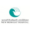 New Mowasat Hospital