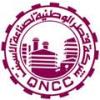 Qatar National Cement Company