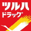調剤薬局ツルハドラッグ 小樽錦町店(正社員)
